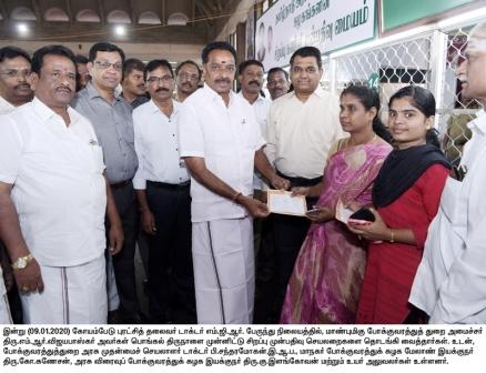 pongal Reservation